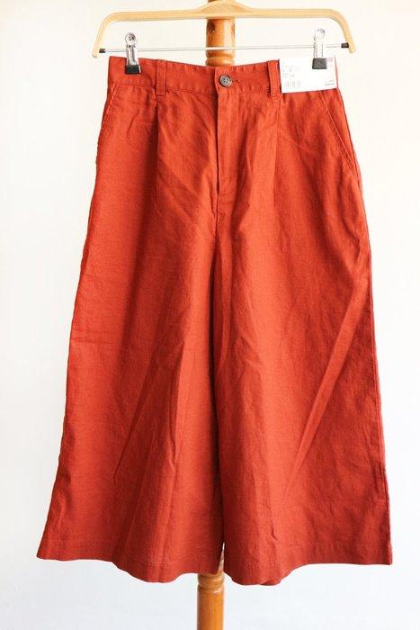 uniqlo棉麻七分寬褲(全新)-深橙色【貨號:3F】
