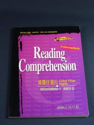 【懶得出門二手書】《Reading Comprehension 英閱任我行》三民│何信彰 譯│九成新(31E24)