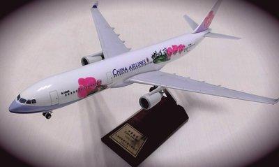 璀璨珍藏-華航AIRBUSA330-300 蝴蝶蘭彩繪機-精裝版直購價850