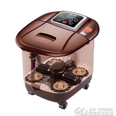220V足浴盆全自動按摩足浴桶家用深桶電動加熱洗腳盆足浴器泡腳桶  YYJ