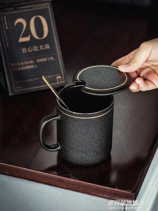 馬克杯ezicok辦公室陶瓷馬克杯帶蓋高檔禮品男士水杯咖啡杯簡約黑色杯子SUN