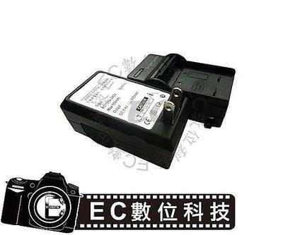 【EC數位】Panasonic DMW-BLF19 BLF19E 充電器  GH3 GH4 GH5