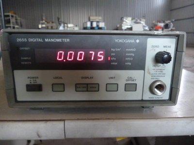 Yokogawa 2655 Dual Digital Manometer 數字壓力錶 壓力傳送器