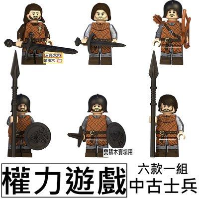 樂積木【當日出貨】第三方 權力遊戲 中古士兵 六款一組 袋裝 非樂高LEGO相容 冰與火 抽抽樂 中古 城堡 XP045