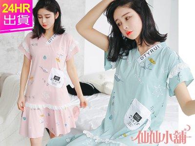 仙仙小舖 UC1806綠/粉 科學秘密 印花一件式短袖睡衣 日系簡約休閒居家服