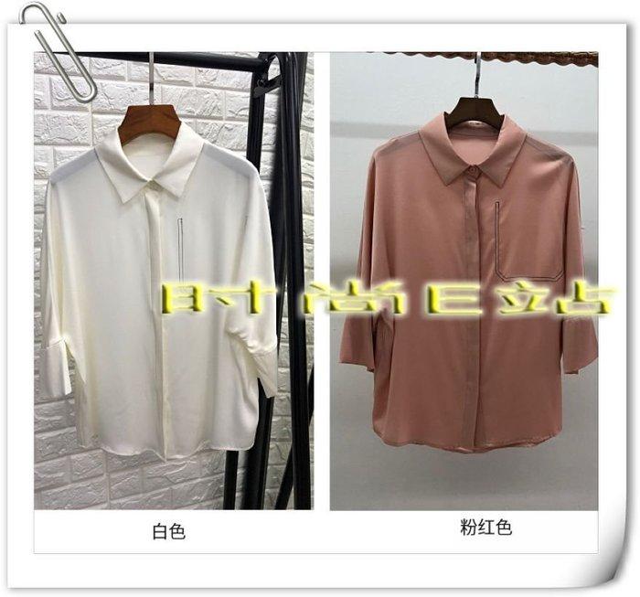 時尚E站【~SSEZ~】7117063038 翻領純色七分袖寬鬆襯衫