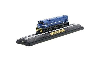 【專業模型 】 鐵支路 NS3510 柴電機車紀念車R100型藍色 鐵道模型