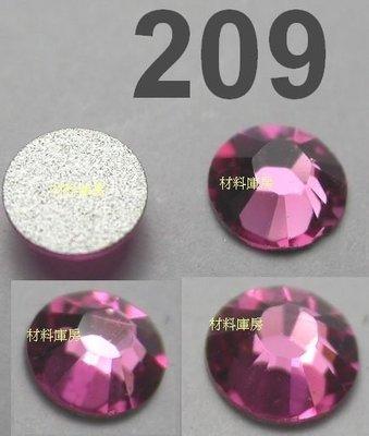48顆 SS12 209 玫瑰 Rose 施華洛世奇 水鑽 色鑽 手機殼筆電貼鑽 SWAROVSKI庫房