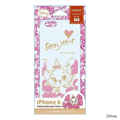 尼德斯Nydus~* 日本正版 迪士尼 瑪莉貓 Marie 透明 硬殼 手機殼 愛心 4.7吋 iPhone6