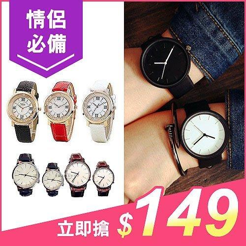 【現貨】 情侶對錶 情侶錶 金屬錶皮革錶 女錶男錶 對錶石英錶 造型錶 惡南宅急店【0572F】