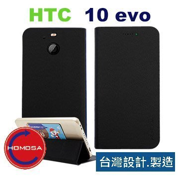 HOMOSA HTC 10 evo 側立插卡皮套-黑( 四色可選) 新北市