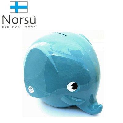 日本進口 北歐雜貨 芬蘭製 Norsu 大象造型 存錢桶L-藍色