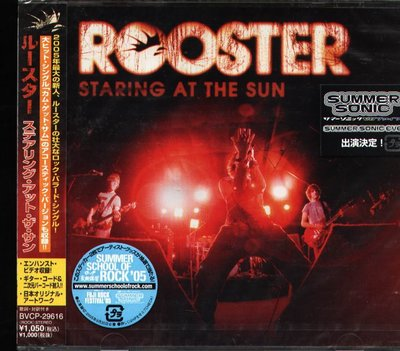 K - Rooster - Staring At The Sun - 日版 CD+1BONUS+1VIDEO- NEW