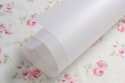 *巧巧布拼布屋*0.4mm透明板 塑膠板畫版型用6片賣場  12片送一片  此款商品寄超商需要捲