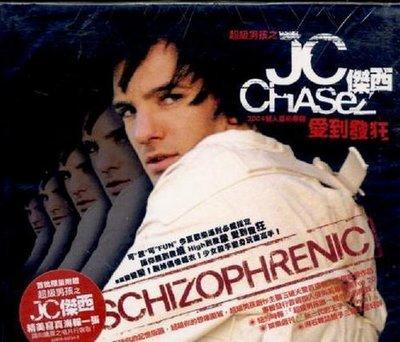 【出清價】愛到發狂 Schizophrenic/傑西 JC Chasez---82876537242