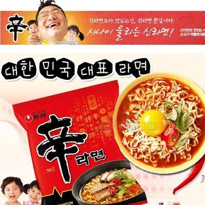健康本味 韓國 農心辛拉麵120g  泡麵 [KO43014809]