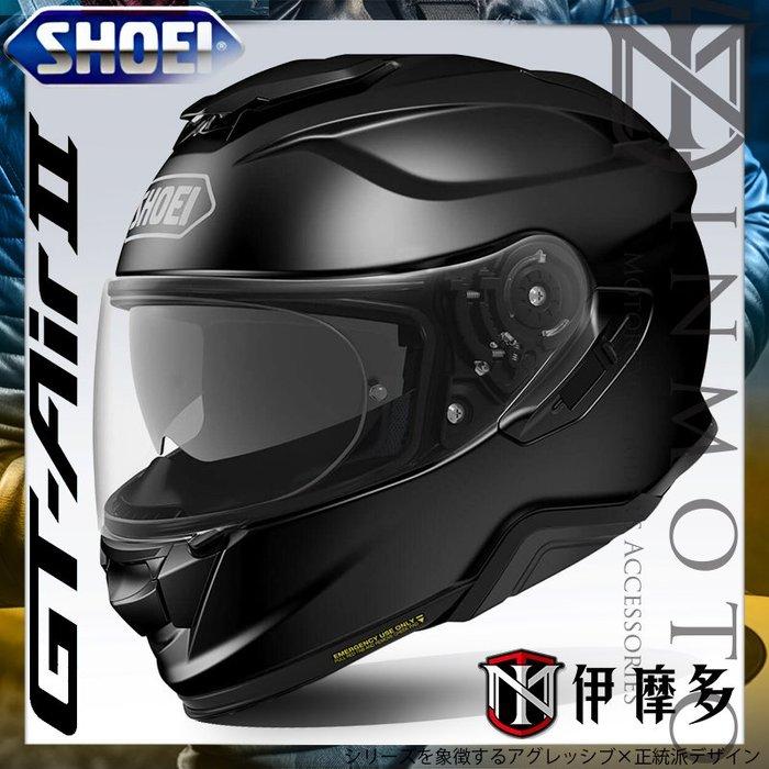 伊摩多※公司貨 日本SHOEI GT-AIR II 2全罩安全帽 加長內墨片 通風透氣 。素亮黑色