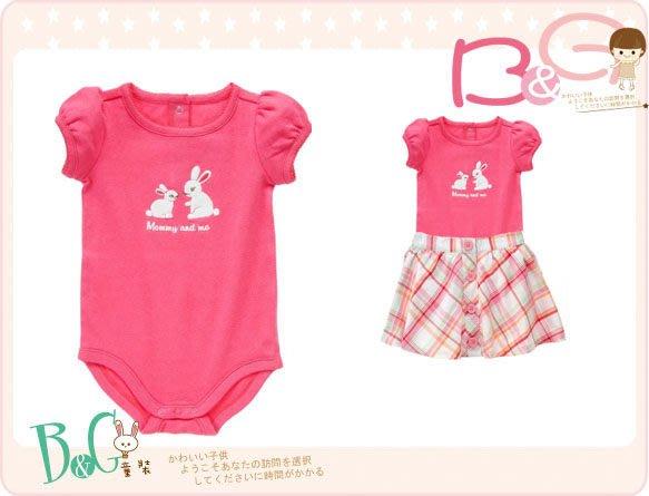【B& G童裝】正品美國進口Crazy8 母子兔粉紅色短袖連身衣6-12,18-24mos
