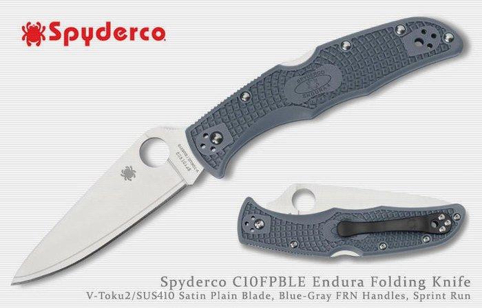 【angel 精品館 】Spyderco Endura 4灰藍FRN柄折刀V-Toku2/SUS410鋼C10FPBLE