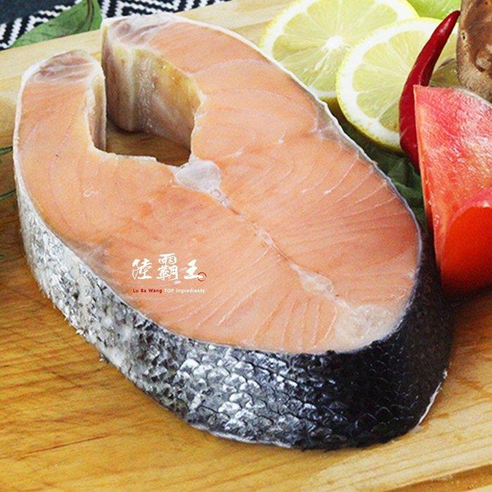 ☆鮭魚厚切_頂級貨☆1號鮭切 淨重410±10%-智利鮭魚 50元硬幣高度 $245起 2000免運【陸霸王】