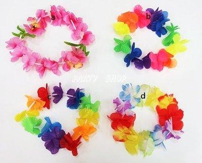 S11【派對樂】夏威夷花圈,草裙, 生日舞會尾牙派對用品__夏威夷頭環(A)