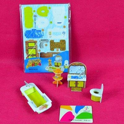 佳廷家庭 親子DIY紙模型3D立體拼圖贈品獎勵品專賣店 甜蜜居家佈置 袋裝居家2浴室 Calebou卡樂保