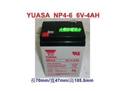☆雙和電池☆YUASA 湯淺電池玩具車/電子秤/手電筒/緊急照明NP4-6  6V4AH