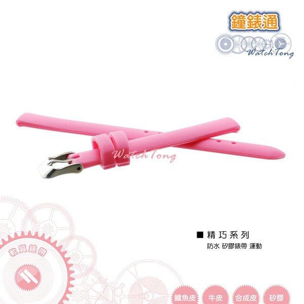 【鐘錶通】精巧系列─直筒極細矽膠錶帶 ─ 粉紅/SS004