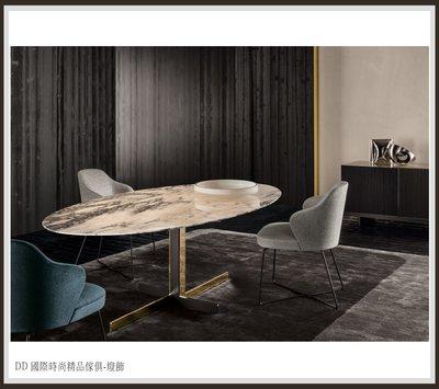DD 國際時尚精品傢俱-燈飾 MINOTTI CATLIN DINING TABLE (復刻版)訂製大理石餐桌
