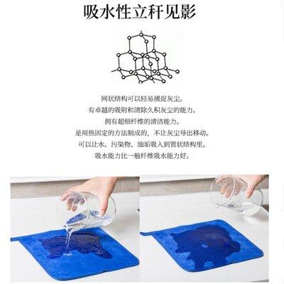 廚房 收納洗碗布廚房清潔用品加厚不掉毛擦手巾擦桌子毛巾百潔布不沾油抹布