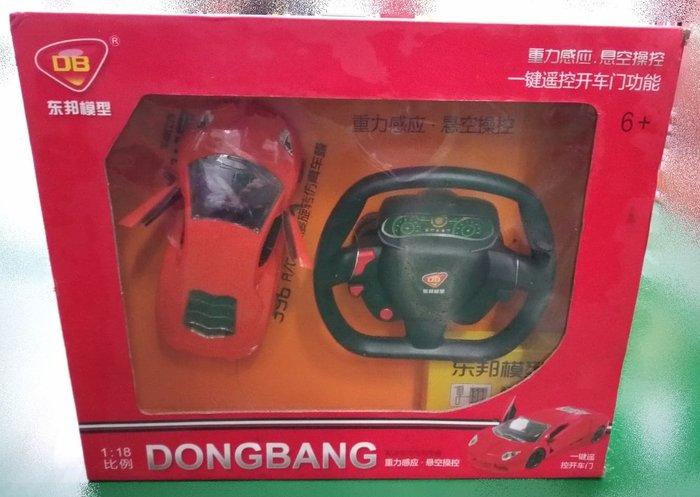 【宏品二手家具館】X521201 *全新兒童玩具遙控車* 籌碼/飾品/藝品/展示品/健身器材 各式生財器具全新二手大出清