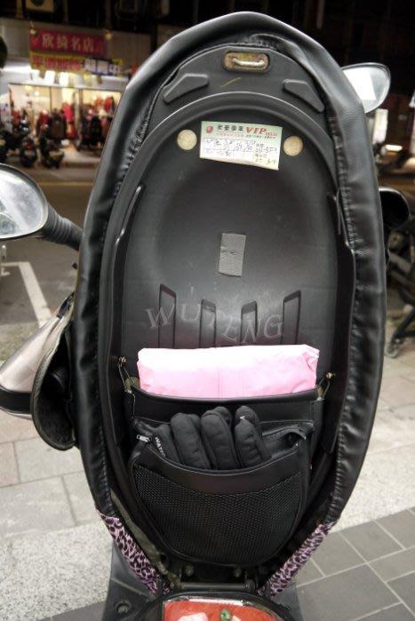 三層立體彈性置物袋(小)~置物網袋~收納袋~讓您座椅有更多的收納空間{WU TENG} 機車/可使用(台灣製)