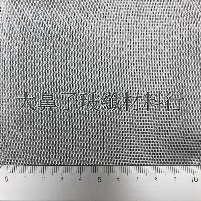 【FP127】玻璃纖維布 編織布 127克(4oz) 0.76X1m-大鼻子玻纖材料行