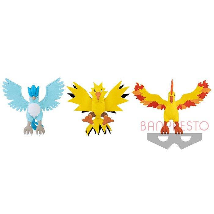 4165本通 日本 景品 寶可夢 絨毛玩偶 急凍鳥 /閃電鳥/火焰鳥 全三款 39778 下標前請詢問
