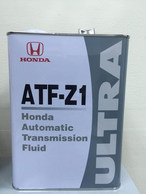 【小皮機油】HONDA 本田 日本原廠 自排油 ATF-Z1 自動變速箱油 CIVIC FIT CRV ACCORD