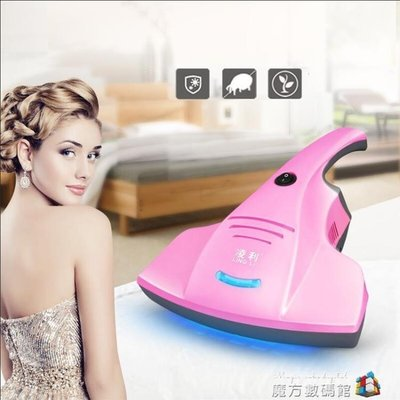 小型家用手持式紫外線吸塵器床上除螨儀除螨器吸塵除螨蟲除螨 igo