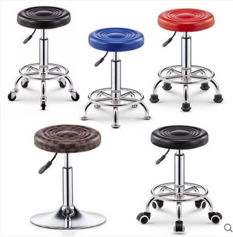 美容凳美容美發椅吧臺凳子高腳酒吧椅美甲海綿酒吧凳吧臺椅升降凳
