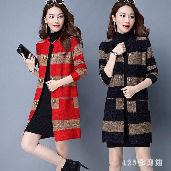 中大尺碼毛衣外套 秋裝新款毛衣外套韓版中長款百搭女裝秋季外搭LB966