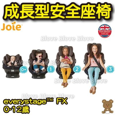 Blove 英國 Joie Everystage FX 成長型安全座椅 Safety Car Seat 嬰兒安全椅 汽車座椅 BB汽車安全座椅 #JE60762