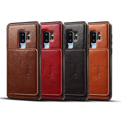丁丁 三星 S9 Plus 高檔瘋馬紋貼皮手機殼 S8 Plus SAM A8 Plus 2018 插卡支架 手機保護套