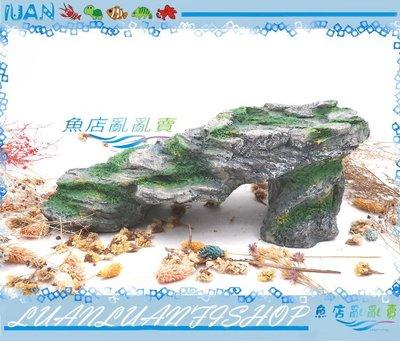 【~魚店亂亂賣~】兩棲爬蟲動物25220 XLB仿真階梯岩石曬台(灰)曬背台(烏龜島)39x8x12cm水盤/食盤