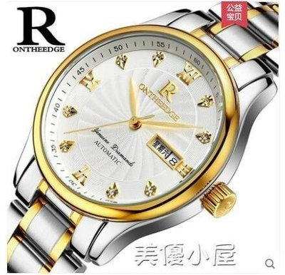 GOTSHOP 正品超薄防水精鋼帶石英男女手錶男士腕錶送GO618
