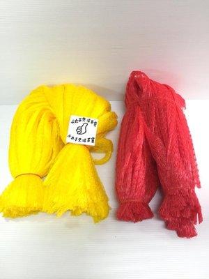 【小丸子生活百貨】蕃薯袋 60公分 45入/束 台灣製~ 柳丁袋/萬用袋/蒜頭袋/網子/伸縮袋