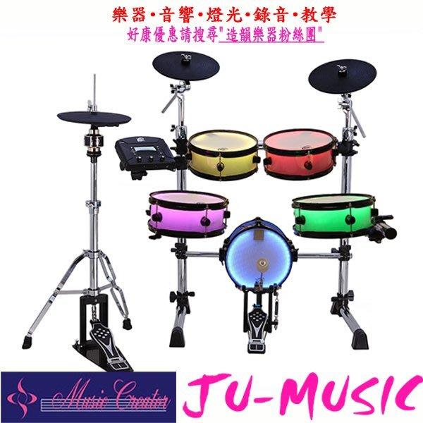 造韻樂器音響- JU-MUSIC - XM E-5SR LED 電子鼓 可換顏色及模式 另有 Roland Yamaha