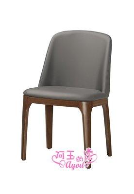 維倫餐椅(皮)大特價1900元(大台北地區免運費)【阿玉的家2018】