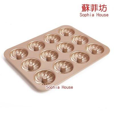 【蘇菲坊】12連旋風甜甜圈模 現貨 C...