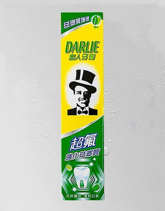 【阿LIN】114AAA 黑人牙膏 超氟系列 強化珐瑯質 清新好口氣 DARLIE 175克