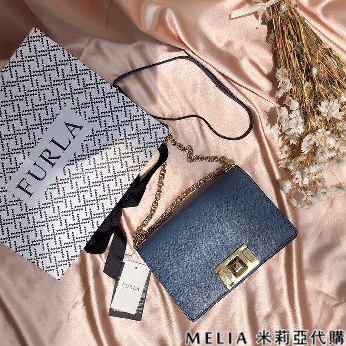 Melia 米莉亞代購 商城特價 數量有限 FURLA MINI 斜背包 牛皮魚子醬紋 時尚簡約 氣質百搭 深藍色