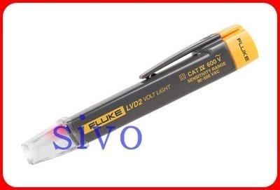 ☆SIVO電子商城☆美國FLUKE LVD2 AC 非接觸式 AC 90V~600V 電壓感知驗電筆 交流電壓檢測儀