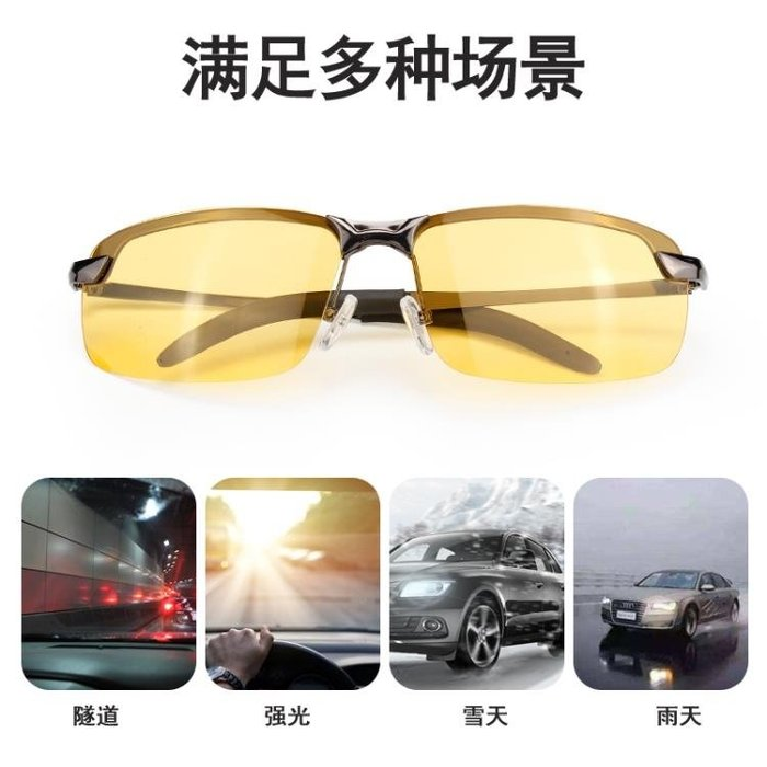 夜視鏡開車專用男士司機晚上夜光強光遠光夜間防炫光偏光駕駛眼鏡